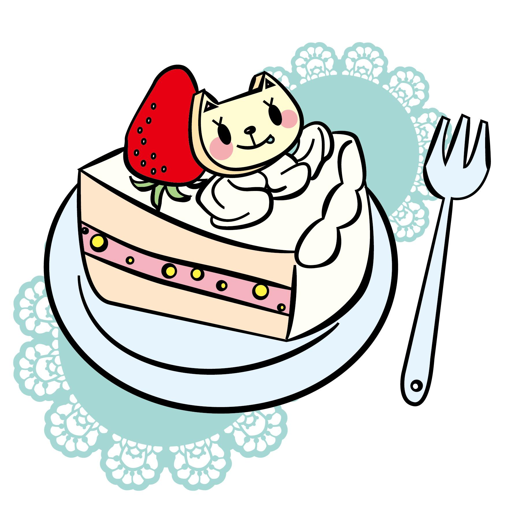 I love cake !