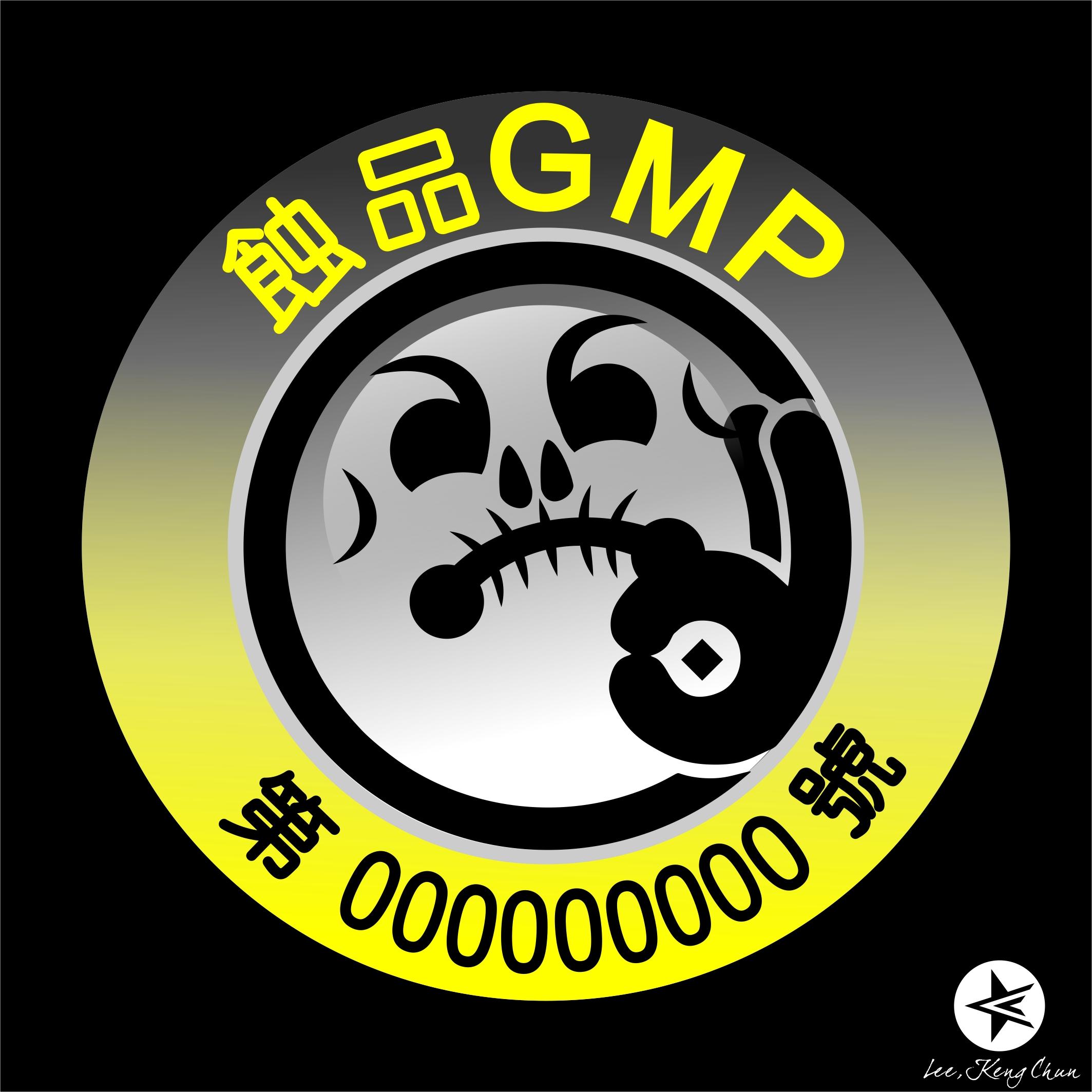 墨者_蝕品GMP02