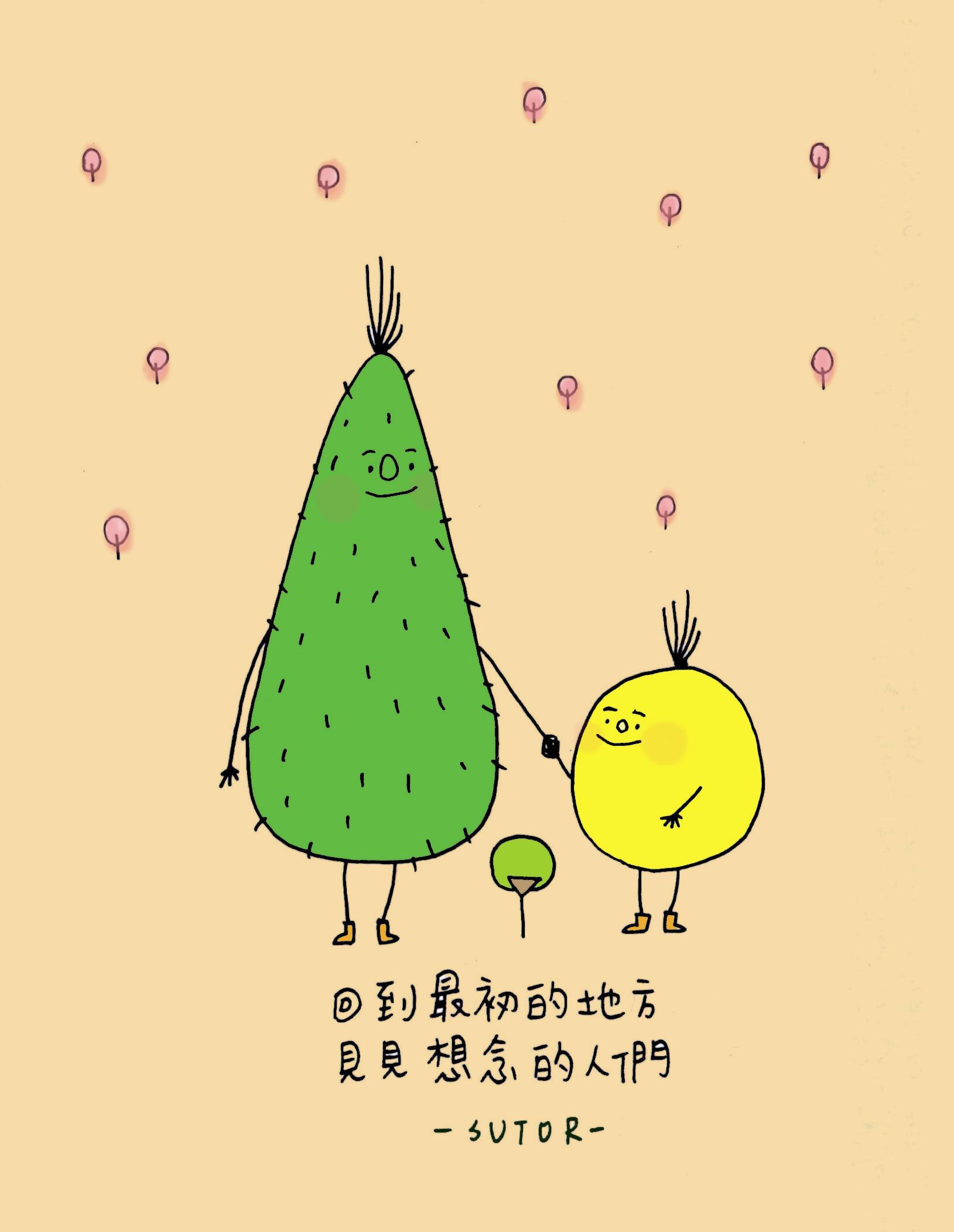 最初 (さいしょ) - Japanese-Eng...