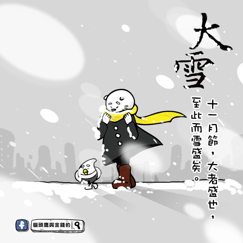 2015大雪